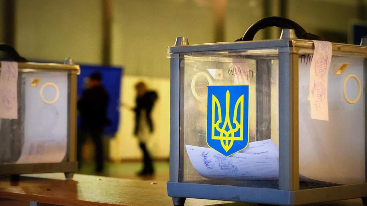 Рада проголосовала за закон о российских наблюдателях на выборах