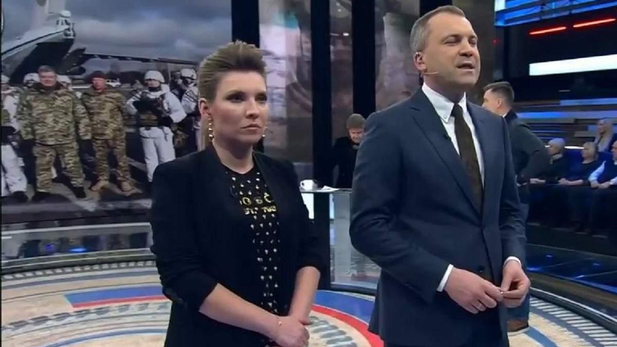 Пропагандист Попов зі співведучою Ольгою Скабєєвою