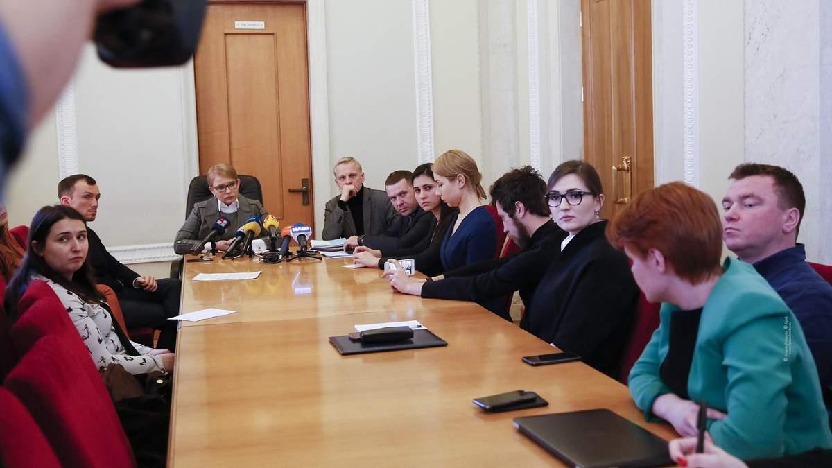 Тимошенко встретилась с представителями общественных антикоррупционных организаций