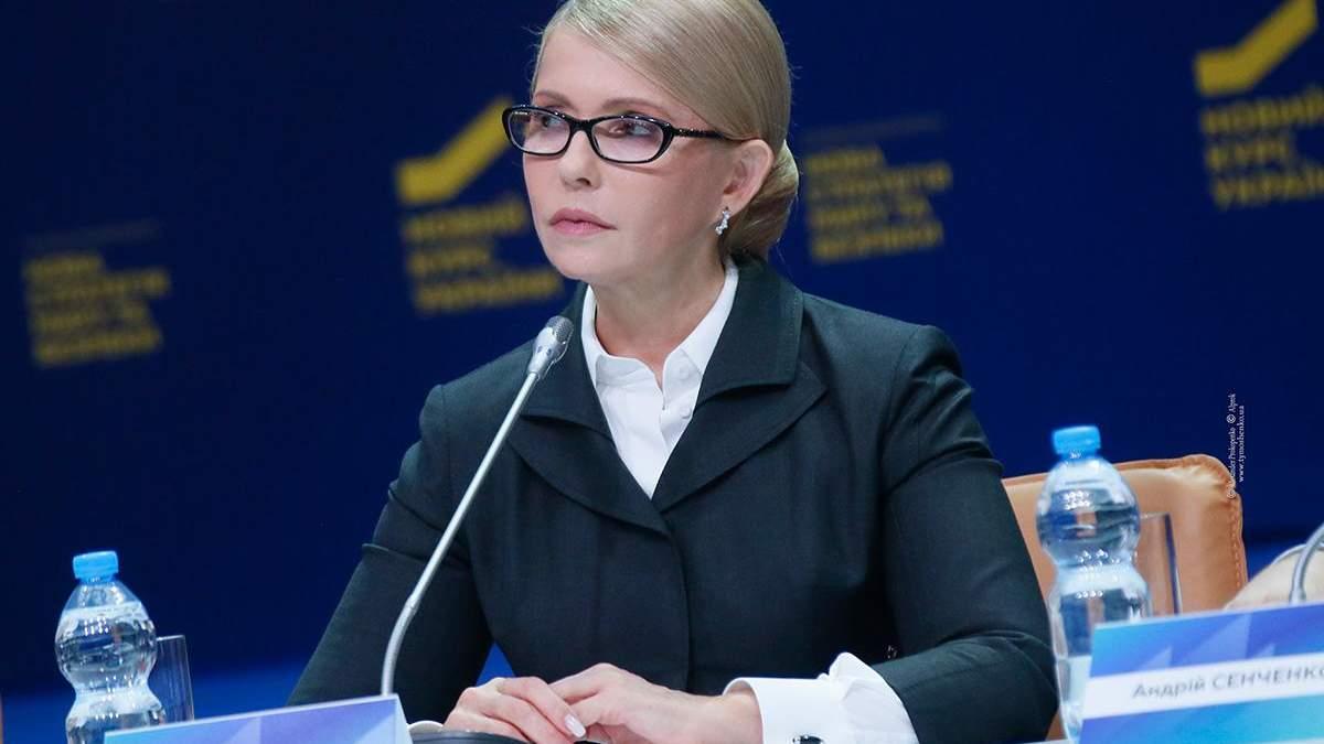 Юлія Тимошенко - біографія кандидата в президенти України 2019