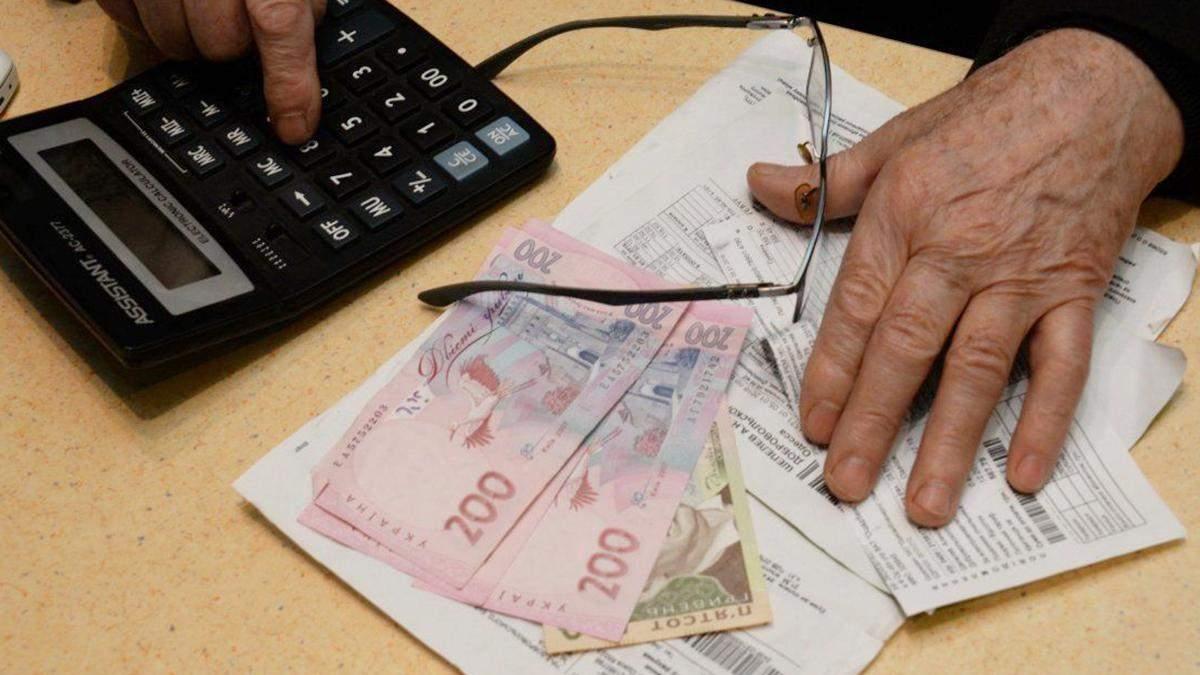 За незаконную субсидию пенсионерке из Тернопольщины грозит суд