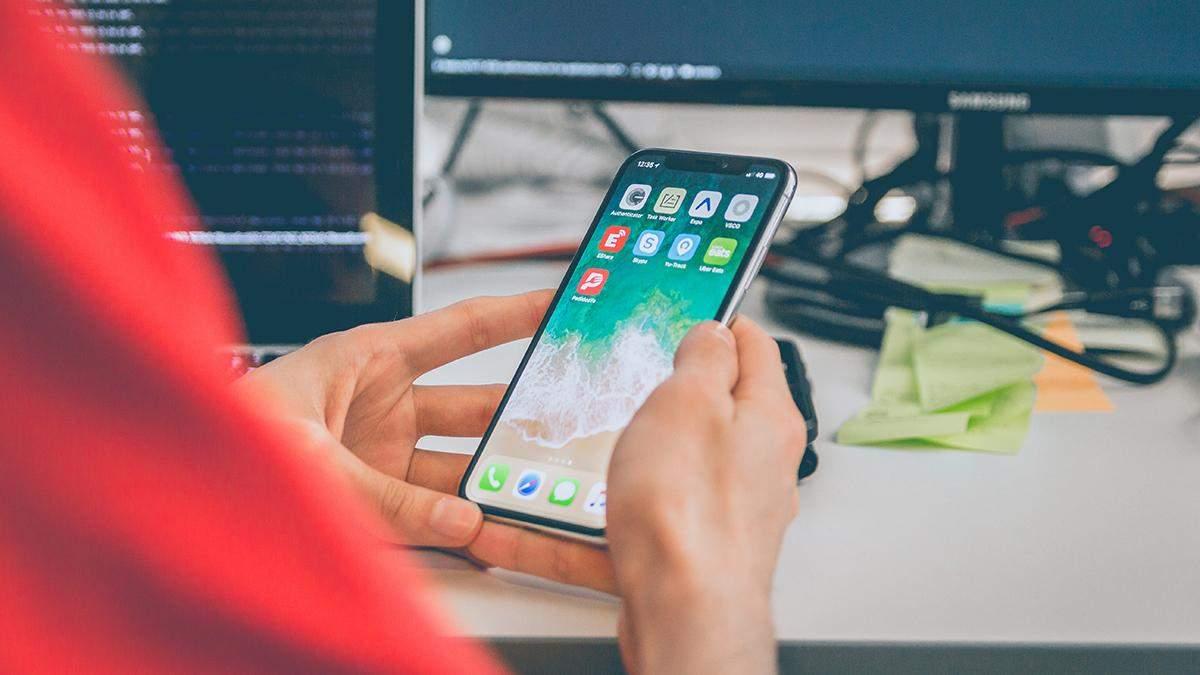 Apple заборонила розробникам збирати дані користувачів iPhone