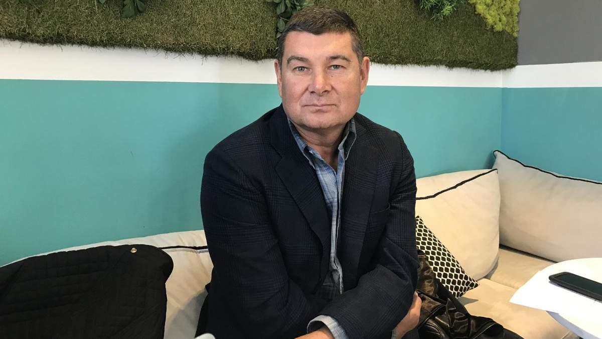 НАБУ завершило расследование газового дела нардепа-беглеца Онищенко