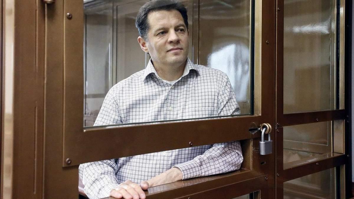 Роман Сущенко нарисовал в тюрьме картину для Епифания: фото
