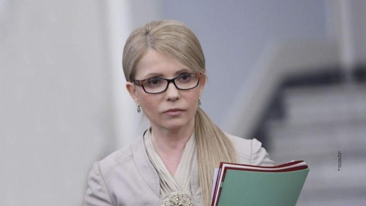 Закон об импичменте будет внесен в парламент как можно быстрее, – Тимошенко