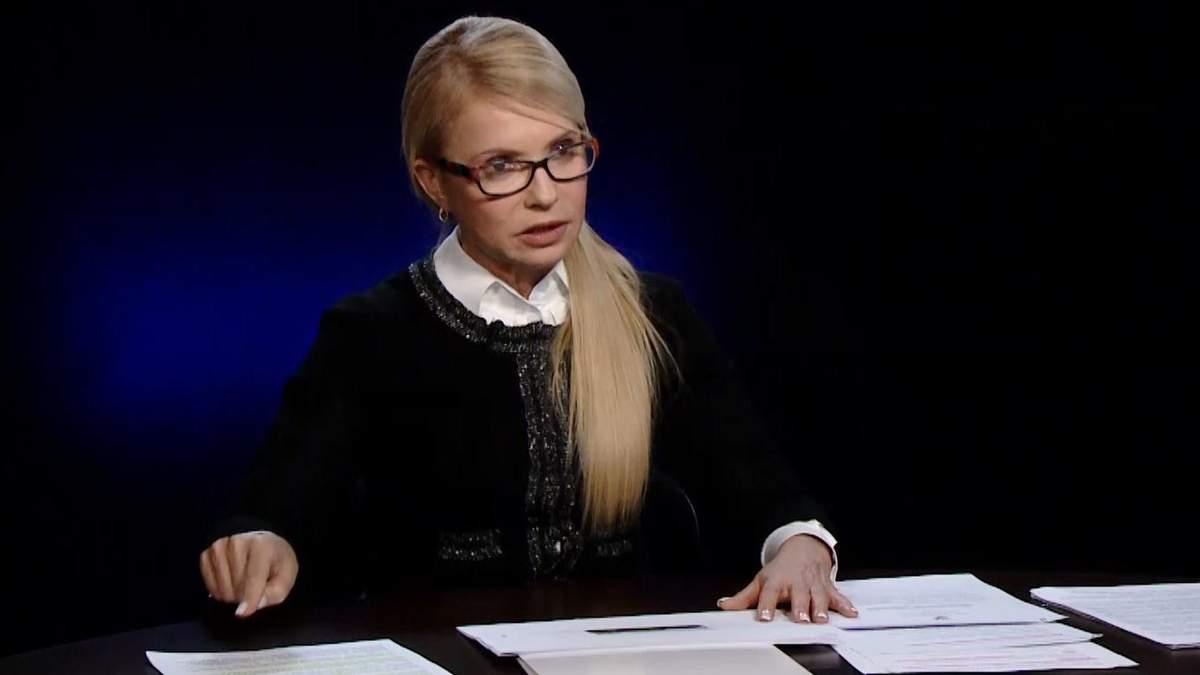 Тимошенко рассердилась на Порошенко за однофамильца на выборах президента