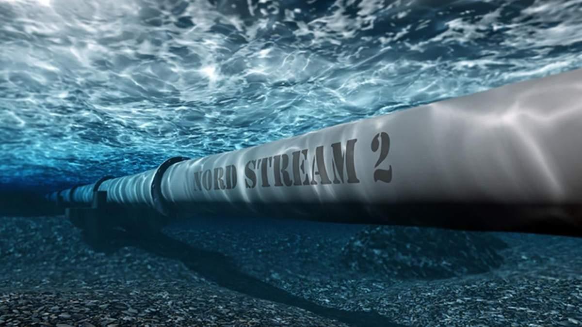 """Евросоюз принял окончательное решение относительно """" Северного потока-2"""""""