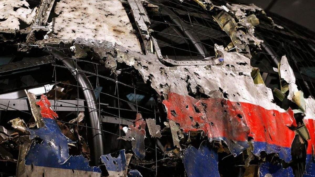 Катастрофа МН-17 в небі над Донбасом: Росія готова провести переговори з Нідерландами
