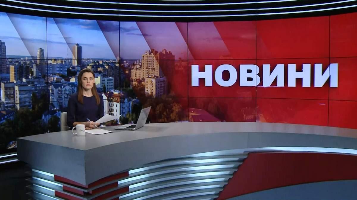 Выпуск новостей за 11:00: Сутки на фронте. Провокации во время выступления кандидатов