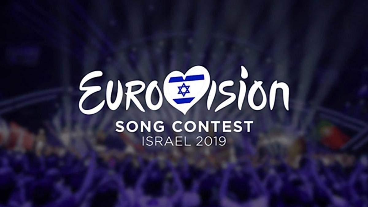 Євробачення-2019: прогнози букмекерів
