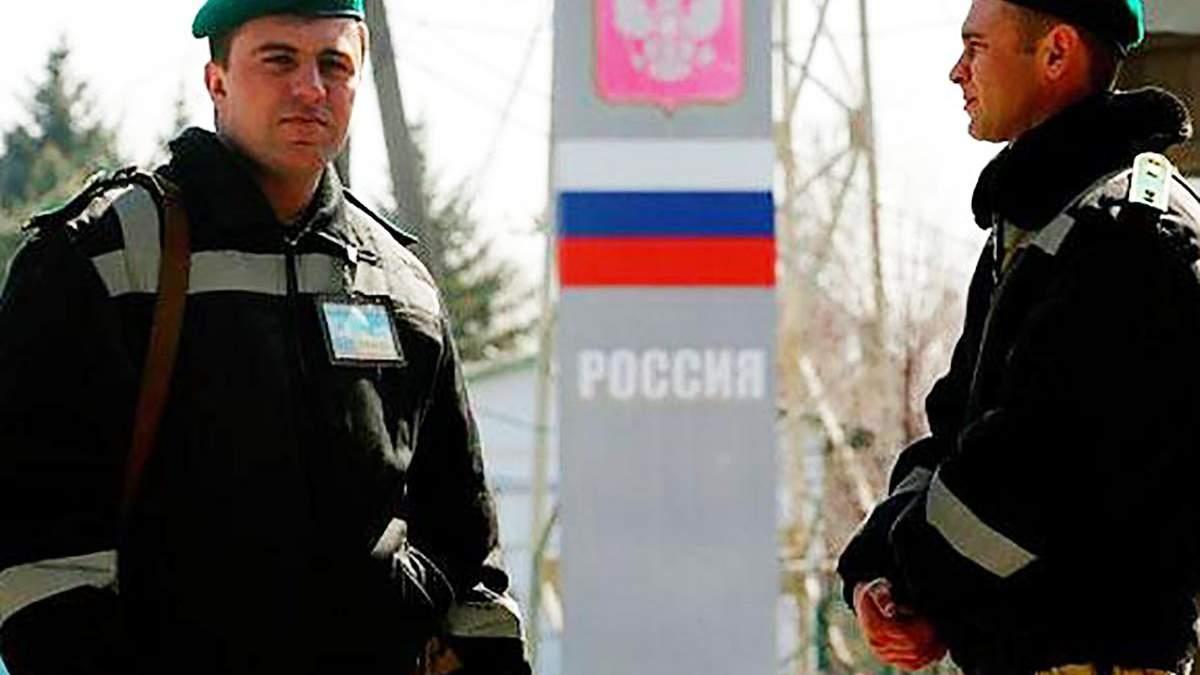 Российские пограничники массово не впускают в страну украинцев