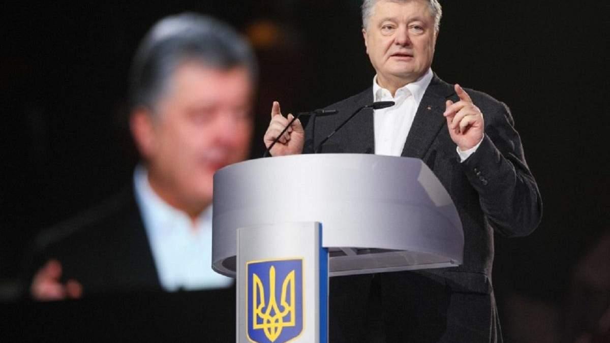 """Форум """"Відкритий діалог"""": монолог Петра Порошенка"""