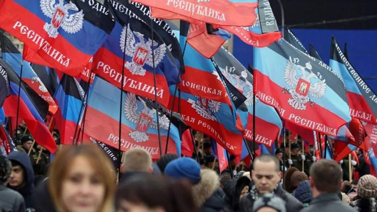 """В Італії відкрили """"представництво ДНР"""""""