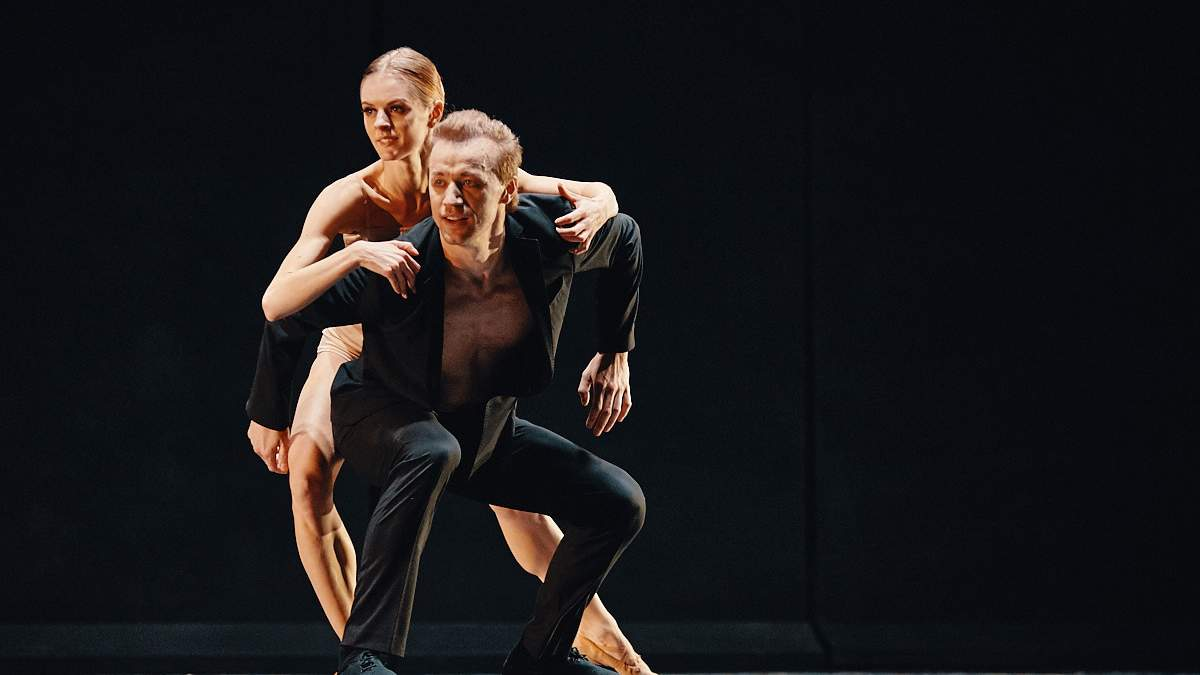 Фото із балету Radio and Juliet