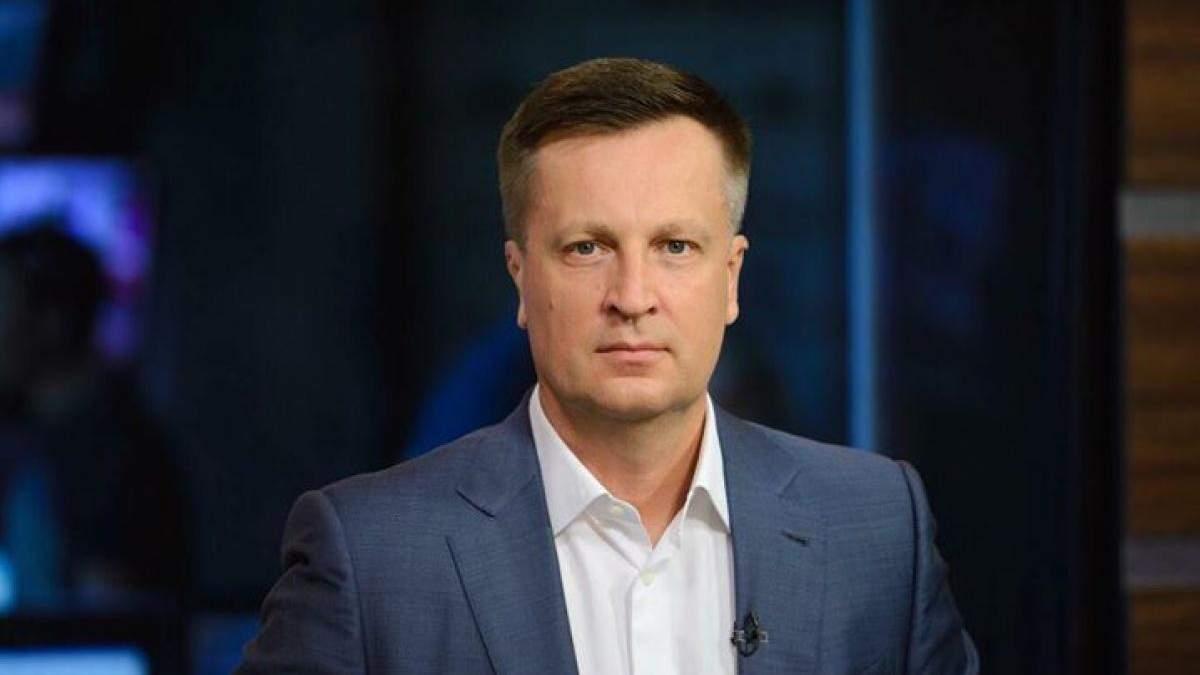 Кандидат в президенты Наливайченко поддержал антикоррупционных активистов