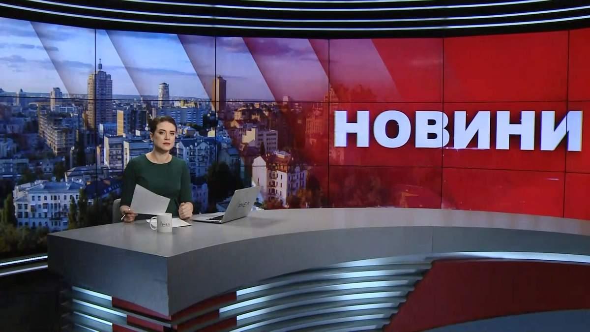 Випуск новин за 9:00: Російський ультиматум для Євросоюзу. Новини з фронту
