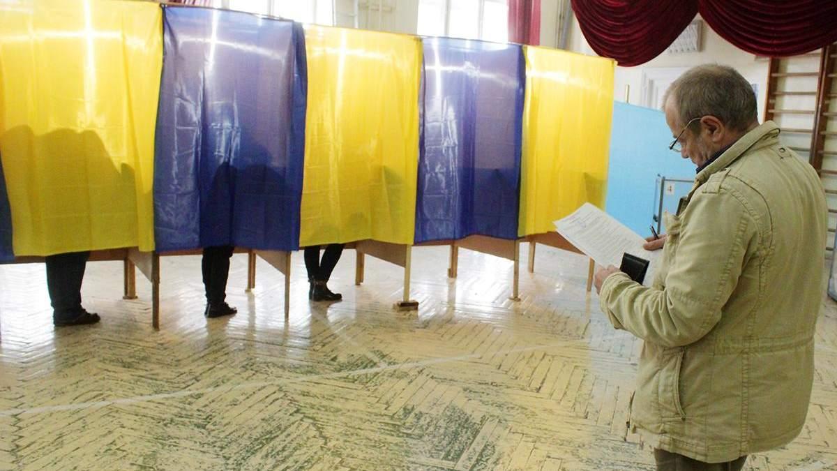 В Харькове зафиксировали попытку подкупа избирателей