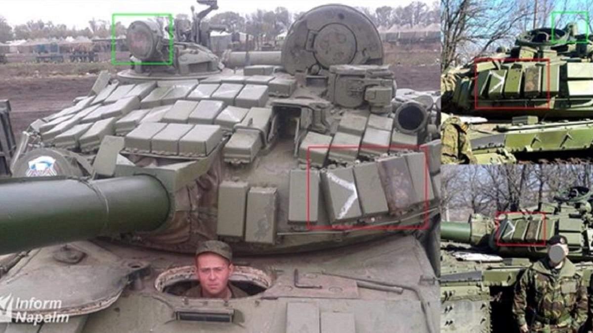 Російські війська на Донбасі: чергові докази для Гааги