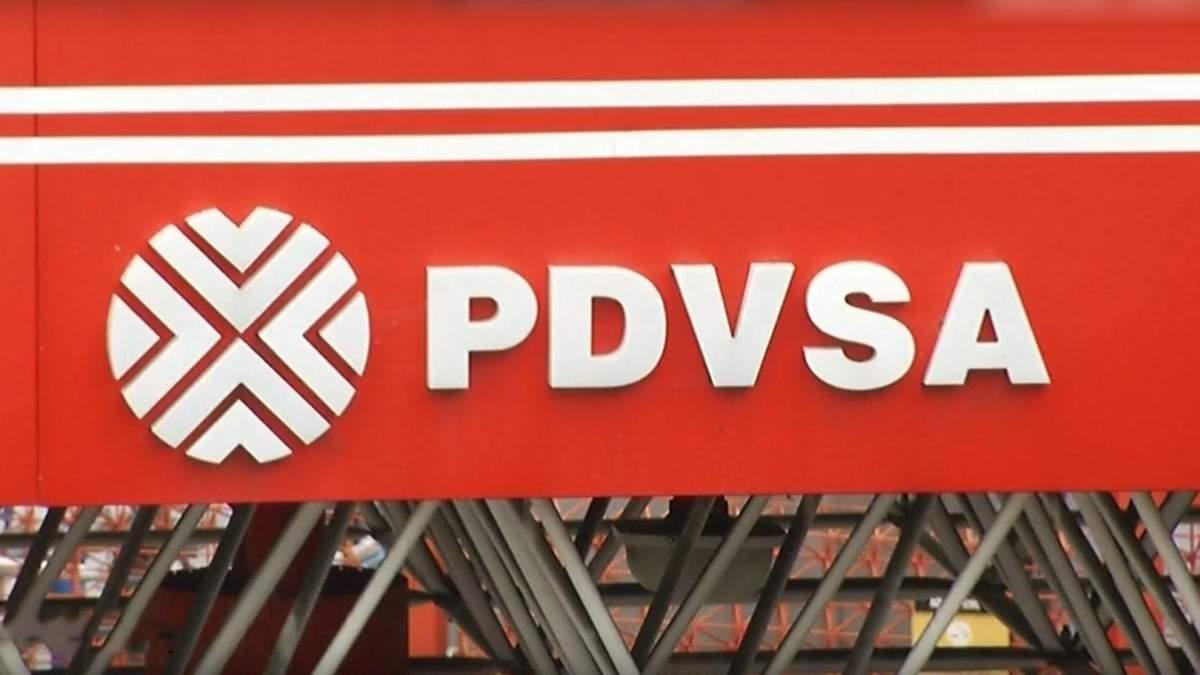 Державна нафтова компанія Венесуели відкрила рахунок у російському банку