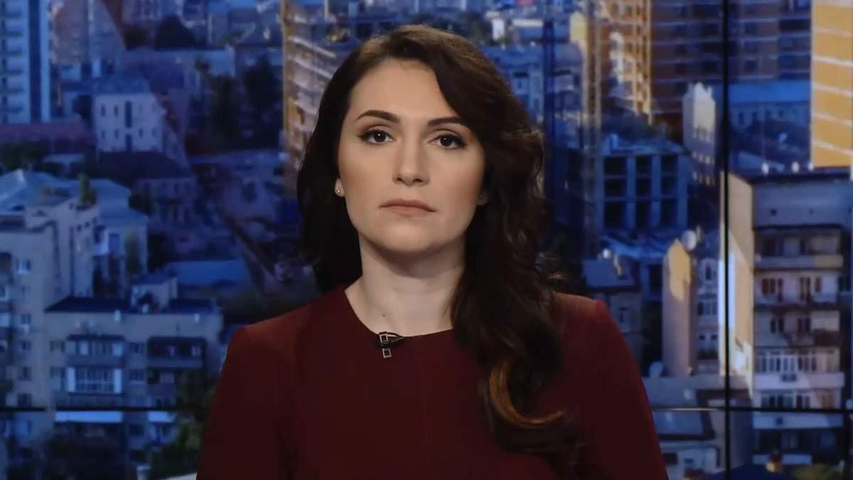 Выпуск новостей за 10:00: Акция в поддержку Сенцова на Берлинале. Масштабные ДТП в Китае