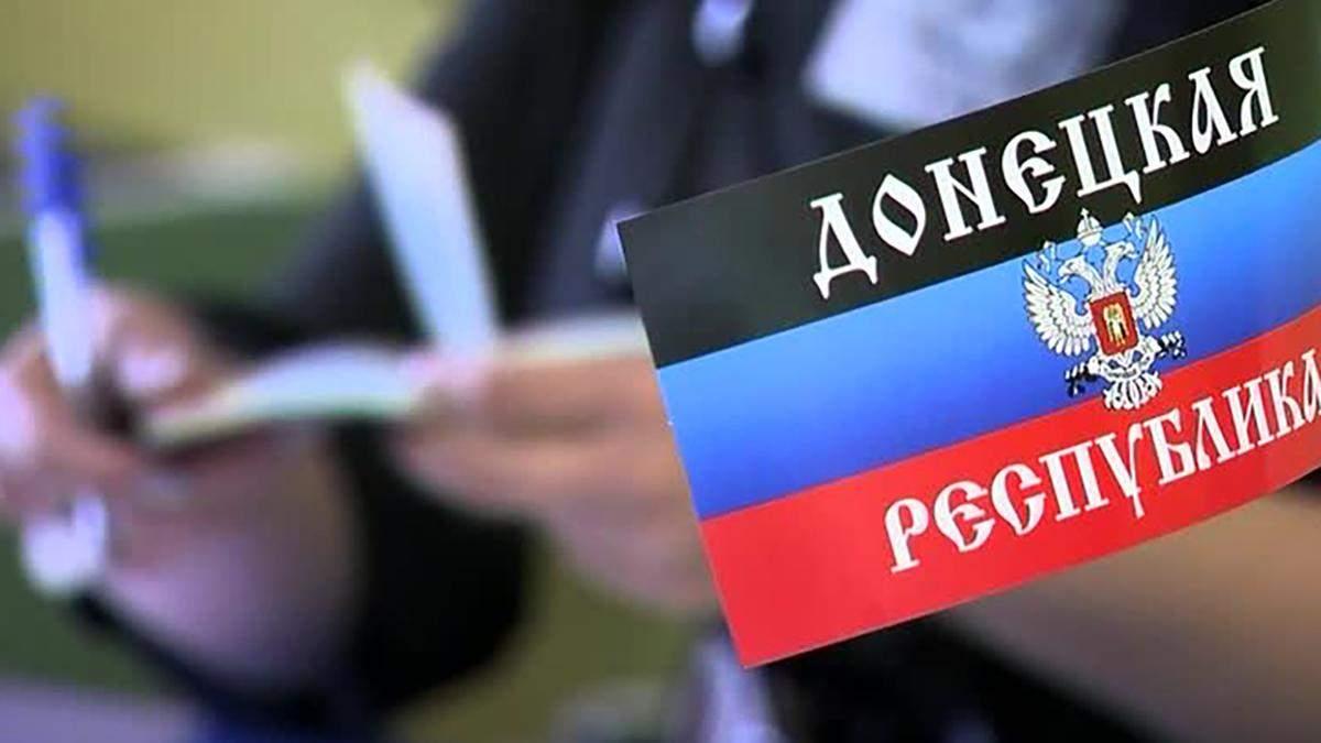 Фейкові республіки влаштовують антиукраїнські провокації за кордоном