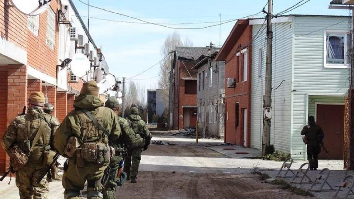 Українське селище Широкине