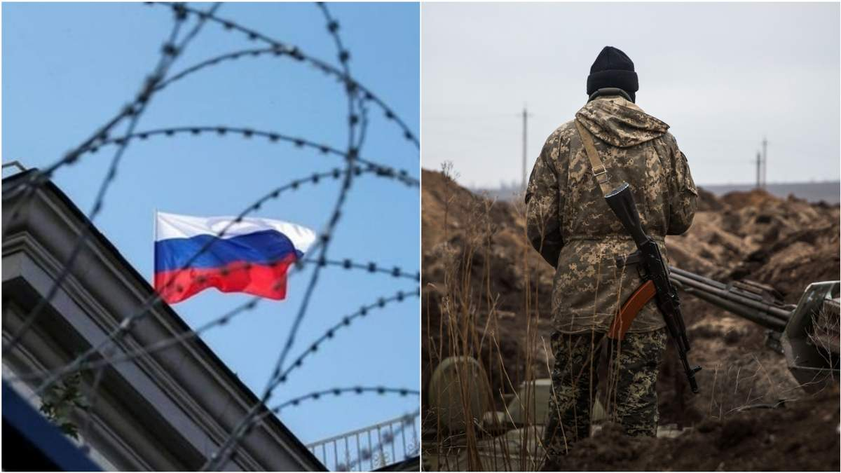 Новини України 18 лютого 2019 - новини України і світу