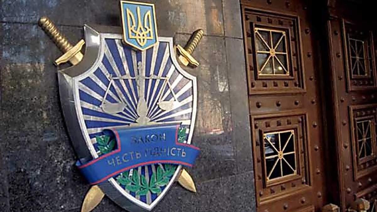 Помер екс-прокурор, якого підозрювали у злочині проти Майдану