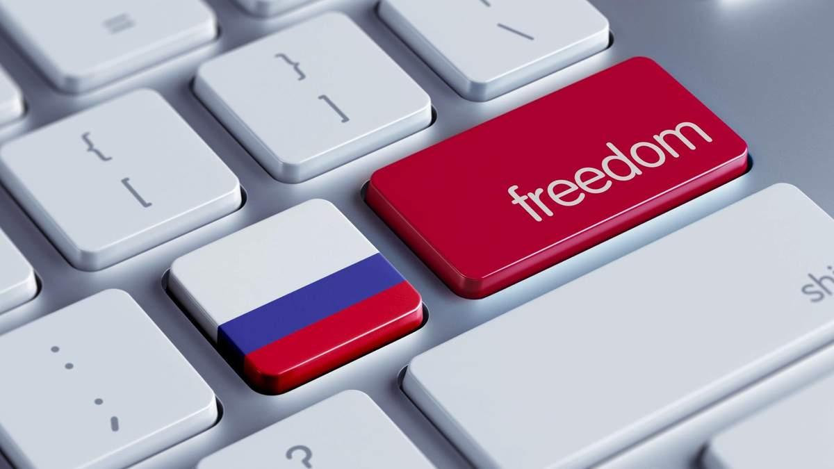 """У Росії дали старт закону про """"суверенний інтернет"""""""