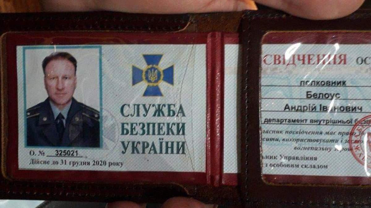 """Киянин на """"Буковелі"""" видавав себе за полковника СБУ"""
