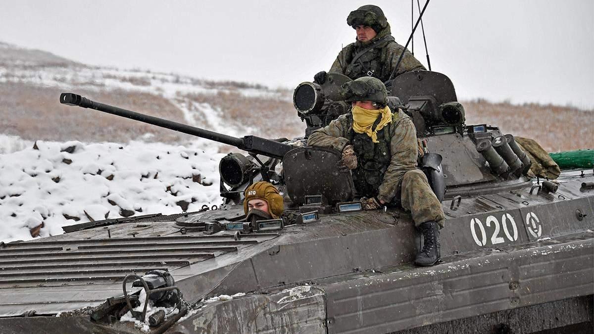 Російськаі військові навчання