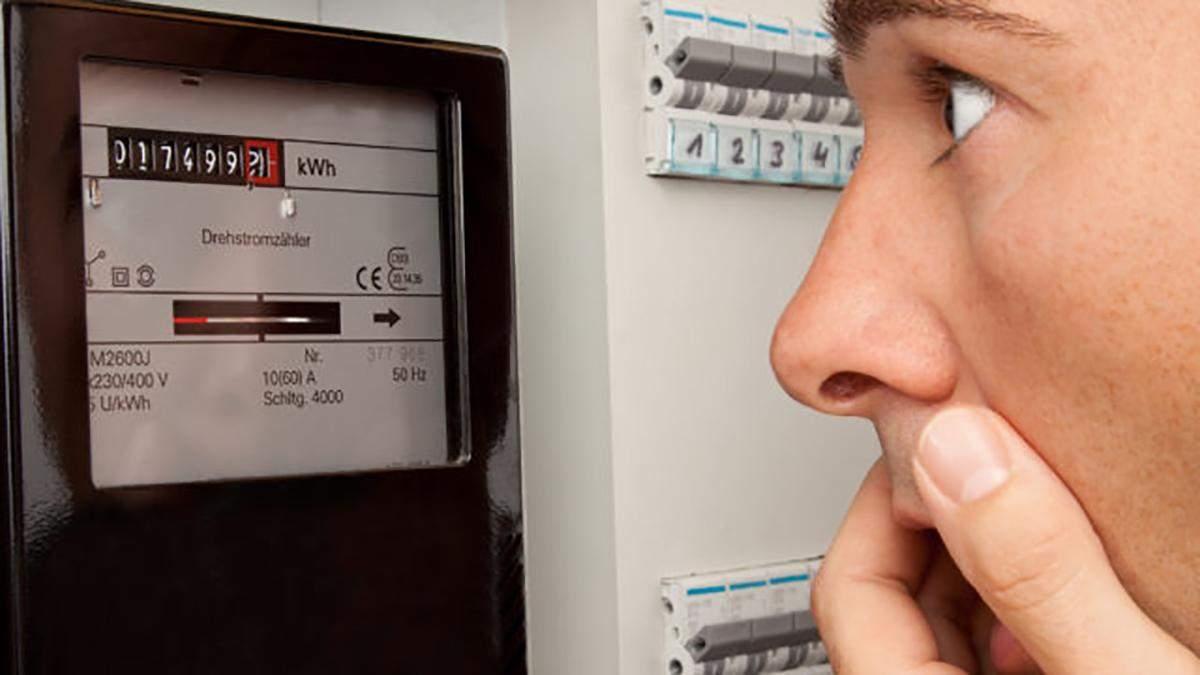 Платежки за электроэнергию