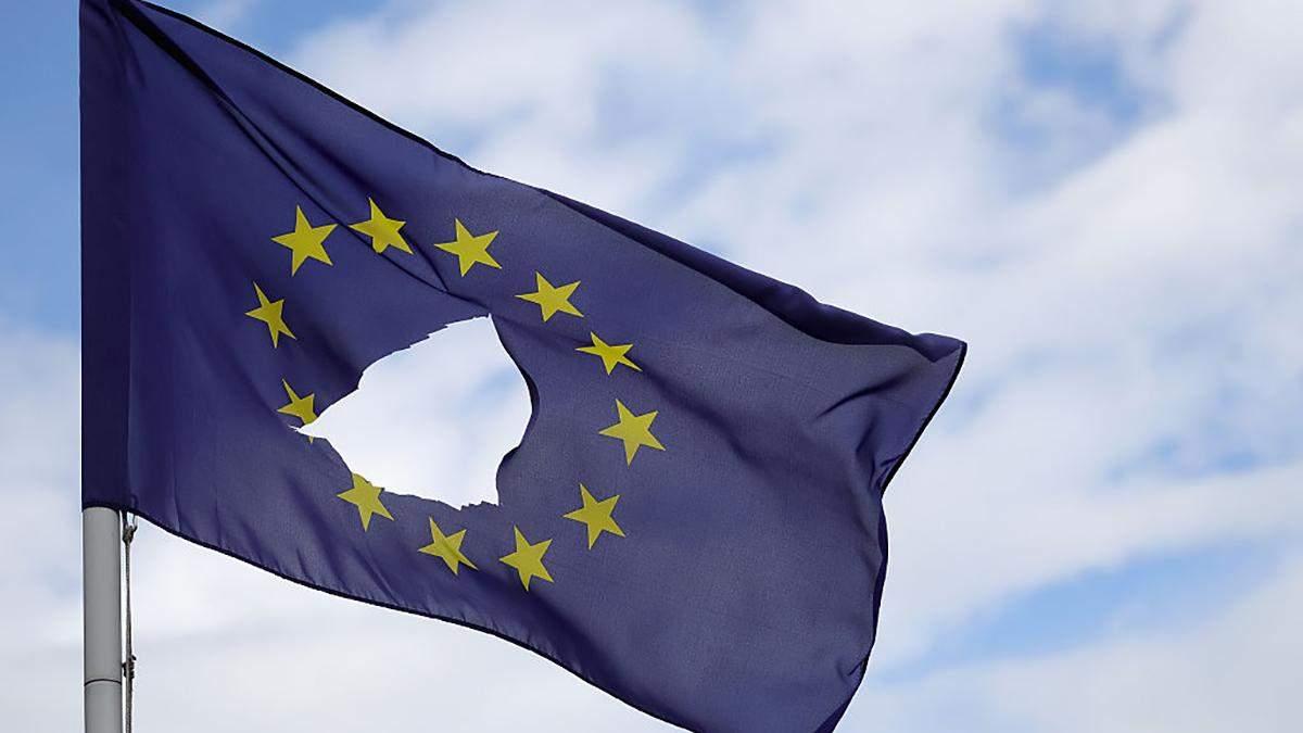Європейський Союз може повторити долю СРСР