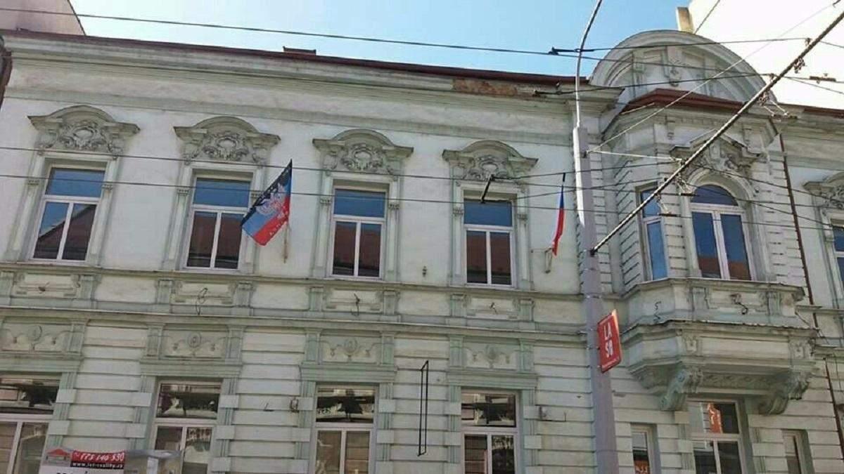 """У Вероні відкрили """"представництво"""" """"ДНР"""""""