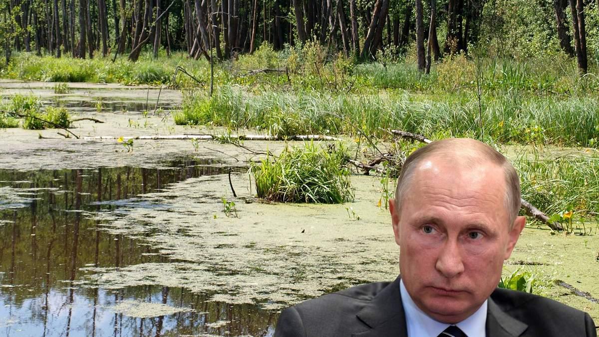 Список страхов Кремля, или Эпоха Путина как адкое чумное болото - 13 лютого 2019 - Телеканал новин 24