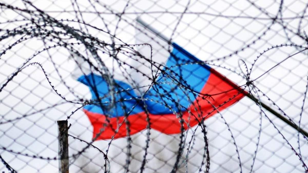 Нові санкції проти Росії: у США оприлюднили відповідний законопроект