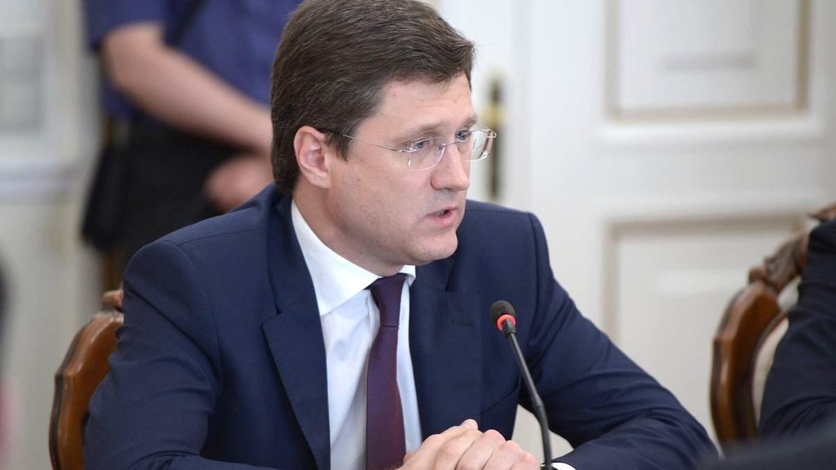 Росія назвала умову для транзиту газу через Україну
