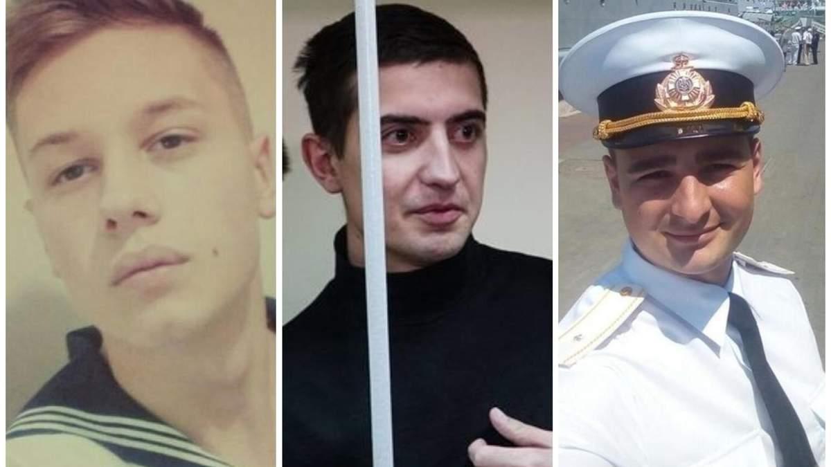 Поранені українські моряки Андрій Ейдер, Андрій Артеменко, Василь Сорока