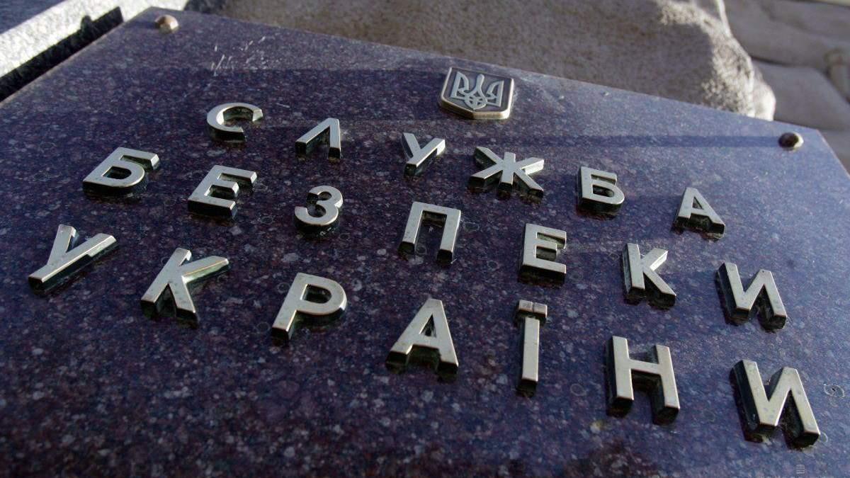 СБУ викрила спроби втручання РФ в українські вибори