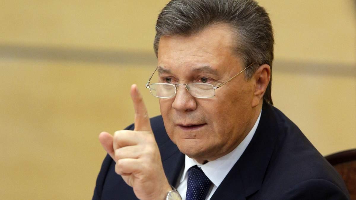 Генпрокуратура конфіскувала мільярди Януковича