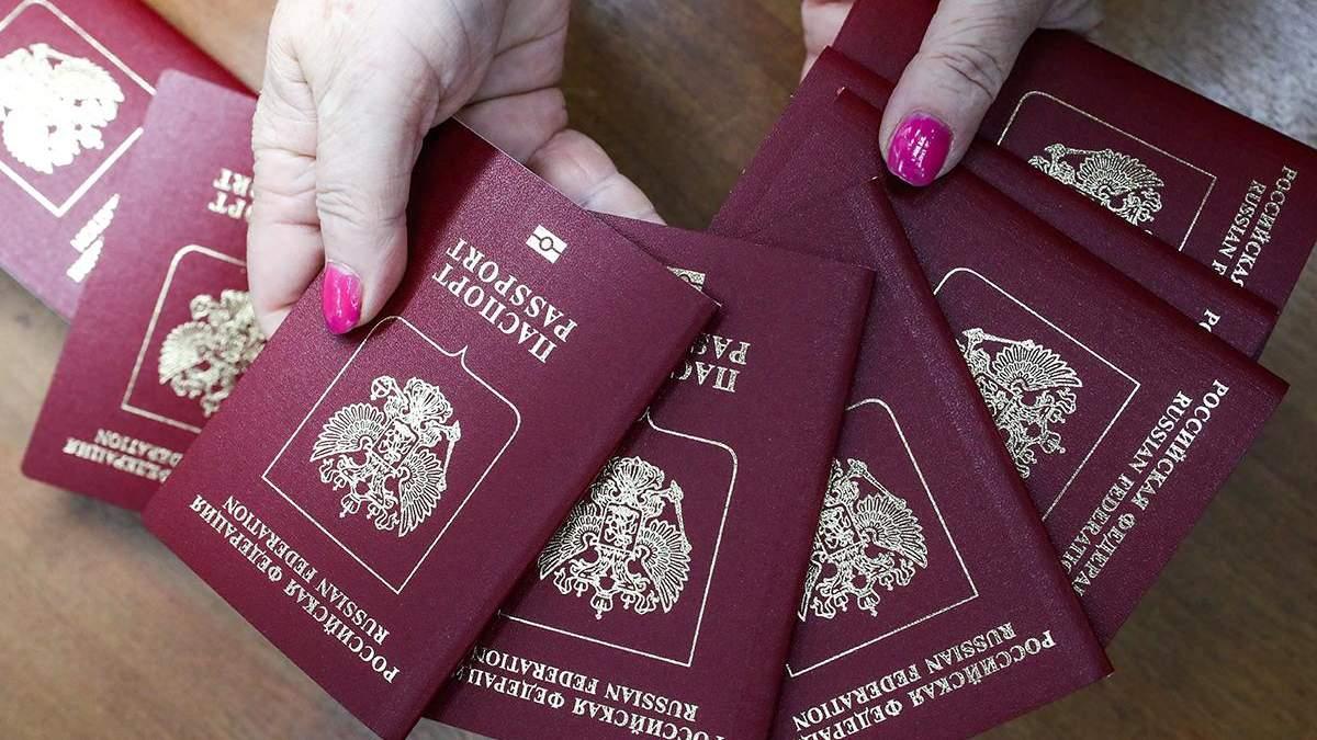 Скільки українців у 2018 році отримали громадянство Росії