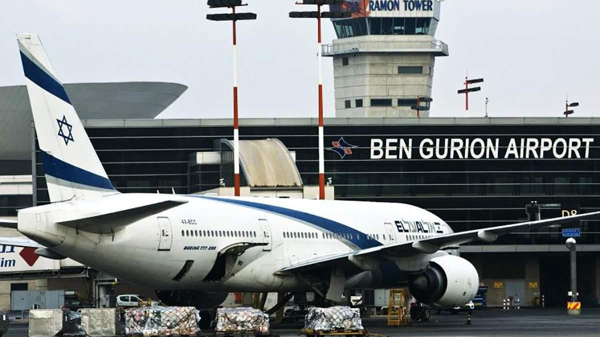В аеропорту Ізраїлю затримали 140 українців