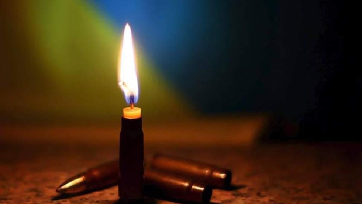 Втрати України на Донбасі: загинув боєць з Рівненщини