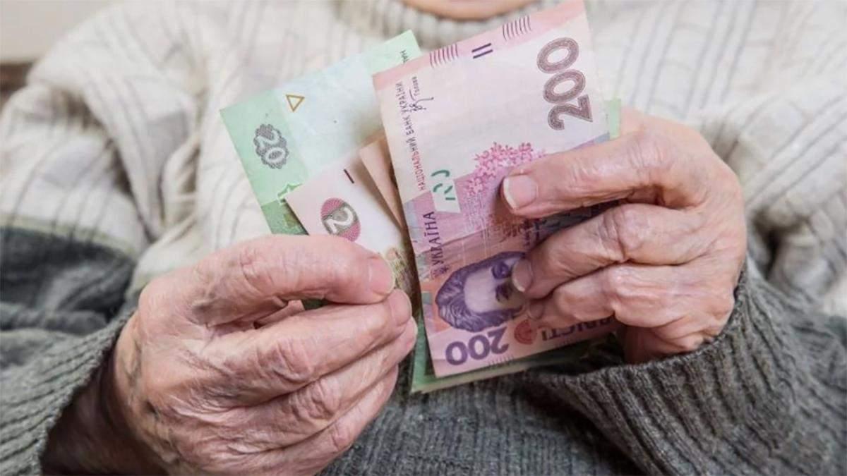 Пенсії зростуть: коли і на скільки
