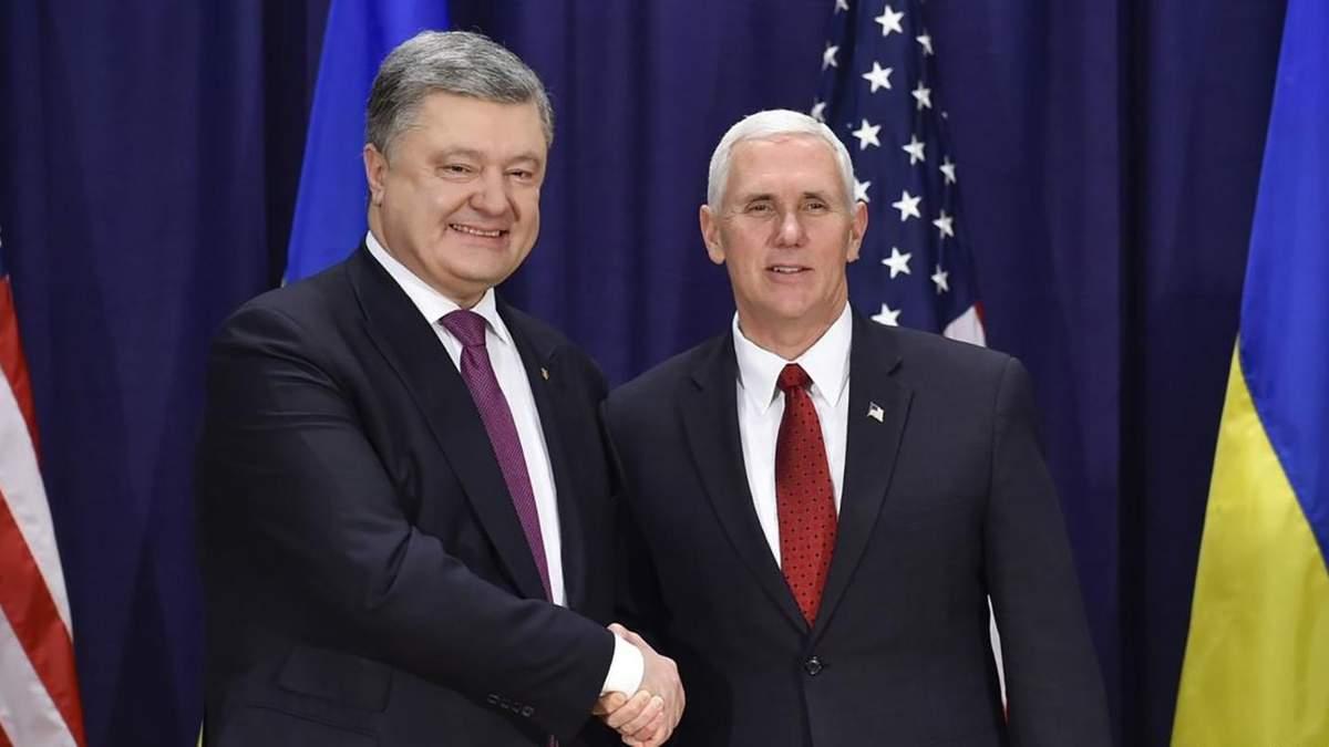 Віце-президент США розповів про плани підтримки України