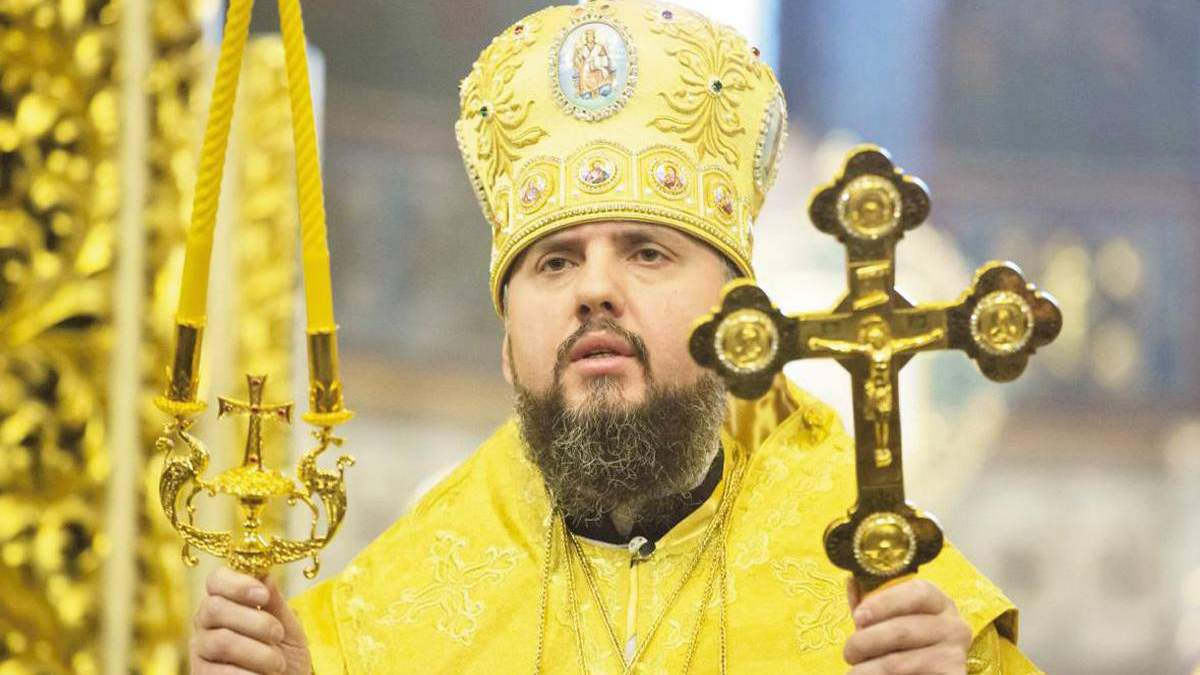Українська церква ніколи не стане схожою на російську, – Епіфаній