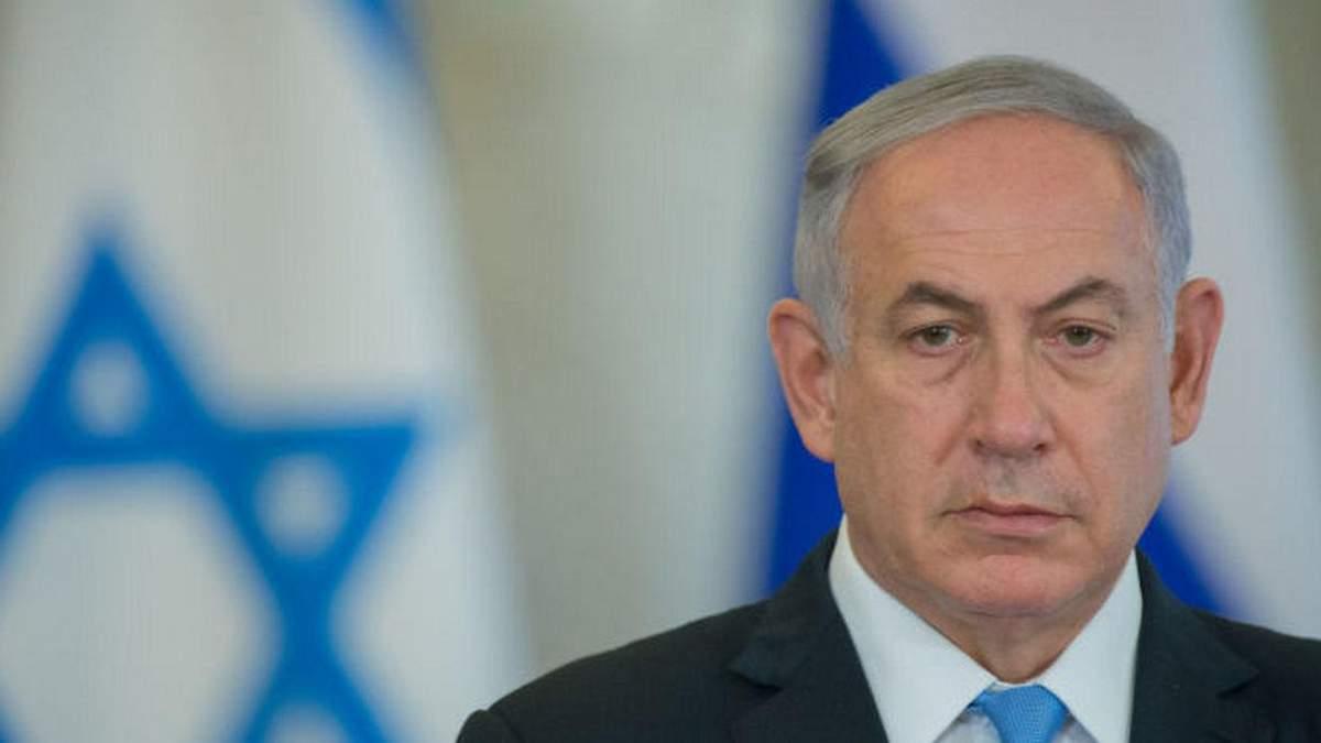 Біньямін Нетаньяху, прем'єр-міністр Ізраїлю