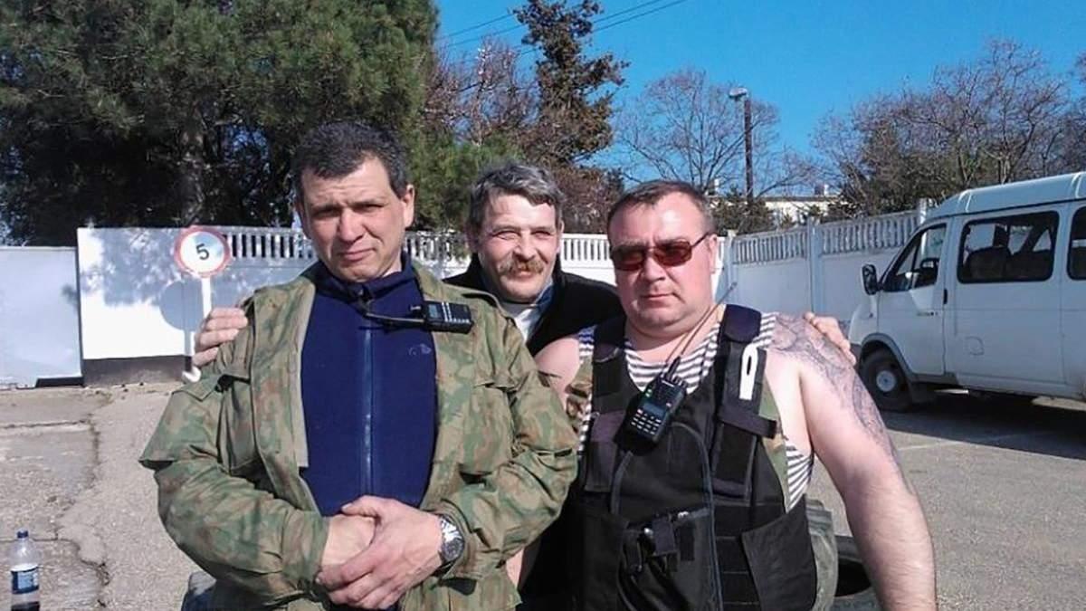 """Захватывали украинские корабли: в полиции показали фото преступников из """"самообороны Крыма"""""""