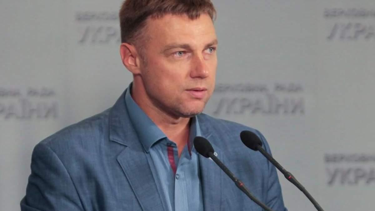 Віталій Купрій: біографія кандидата у президенти 2019
