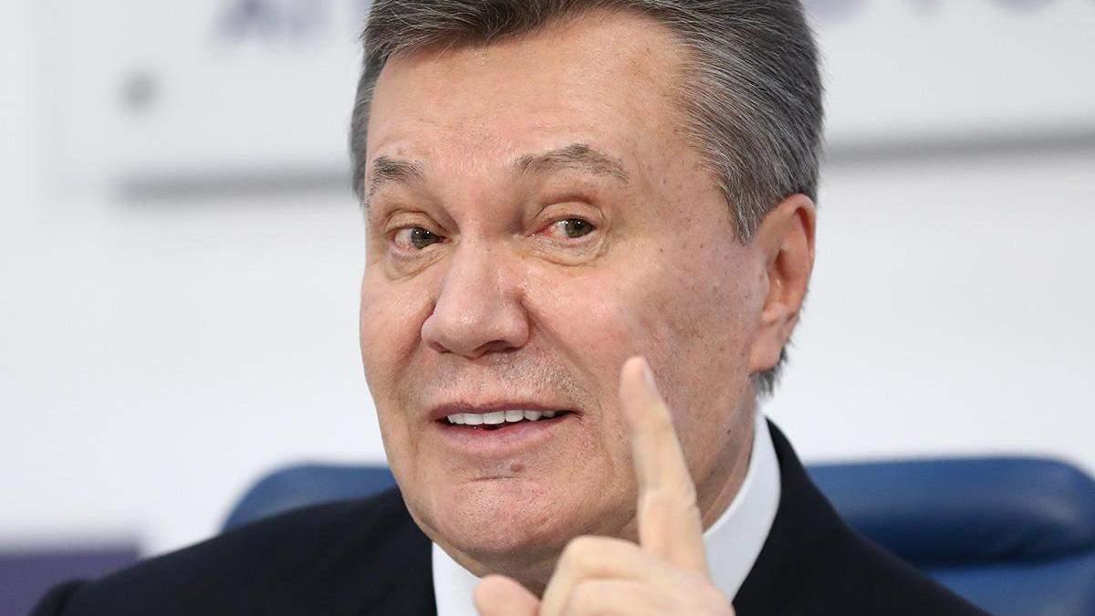 На вирок Януковича про держзраду адвокати подали апеляцію